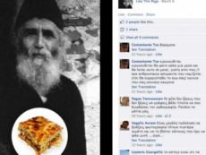 Lampooning Elder Paisios on Facebook landed one Greek humanist a custodial sentence in 2014