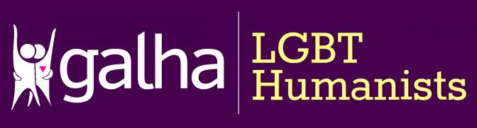 Galha_Logo_revI_horizontal_reversed