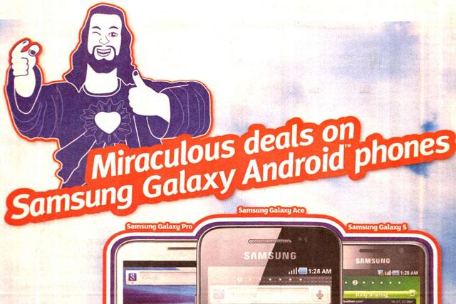 Phones 4 U ad